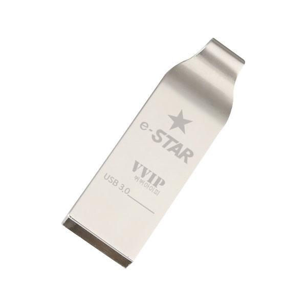 USB, VVIP 2.0 [8GB/실버크롬]