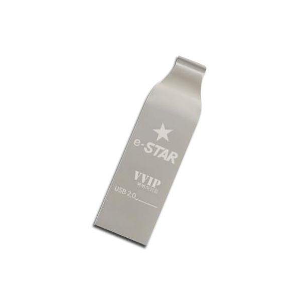 USB, VVIP 2.0 [64GB/실버크롬]