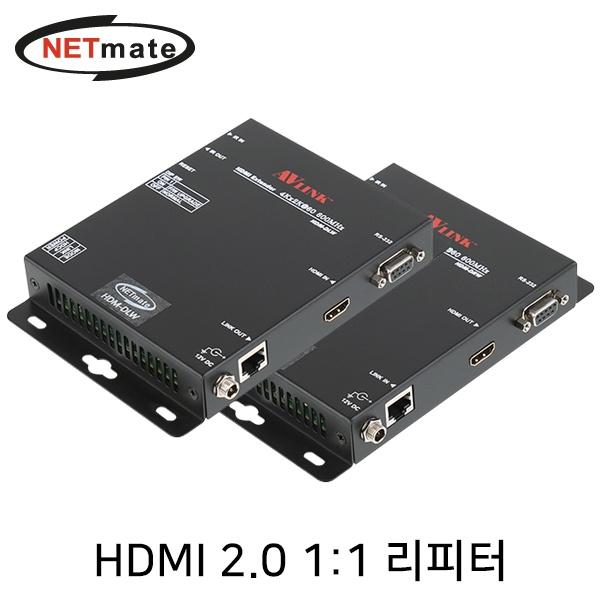 NETmate HDMI 리피터 송수신기 세트, HDM-DXW [최대100M/RJ-45]