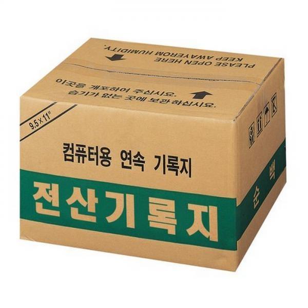 전산기록지(80컬럼 양미싱) [70g/1800매]