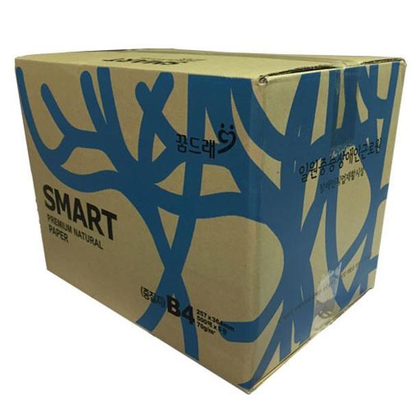 SMART COPY 중질지 [B4/70g/2500매]