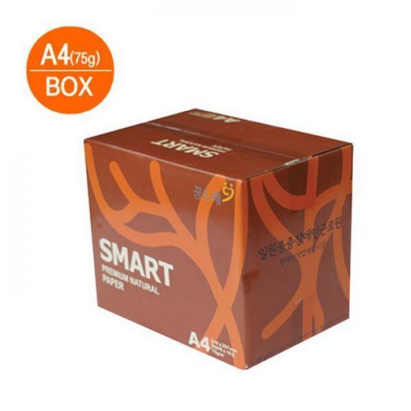 SMARTCOPY A4 복사용지 75g 1Box (2500매)