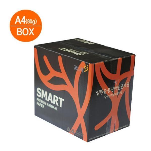 SMARTCOPY A4 복사용지 80g 1Box (2500매)