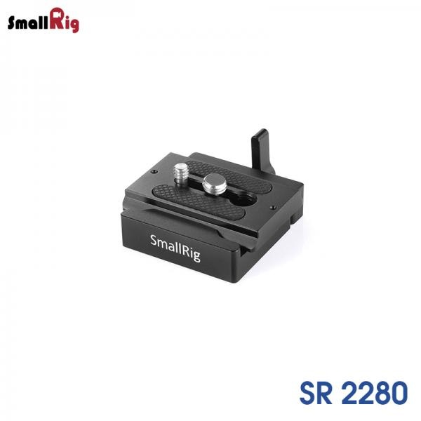 SR2280 - Arca 퀵릴리즈 플레이트 [미디움사이즈]