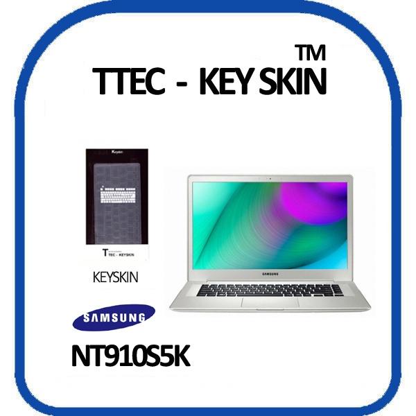 노트북키스킨, 15.6형 삼성 노트북9 Style NT910S5K [투명]