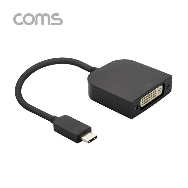 컴스 USB3.1 C타입 to DVI 변환 컨버터, 오디오 미지원 [CL126]