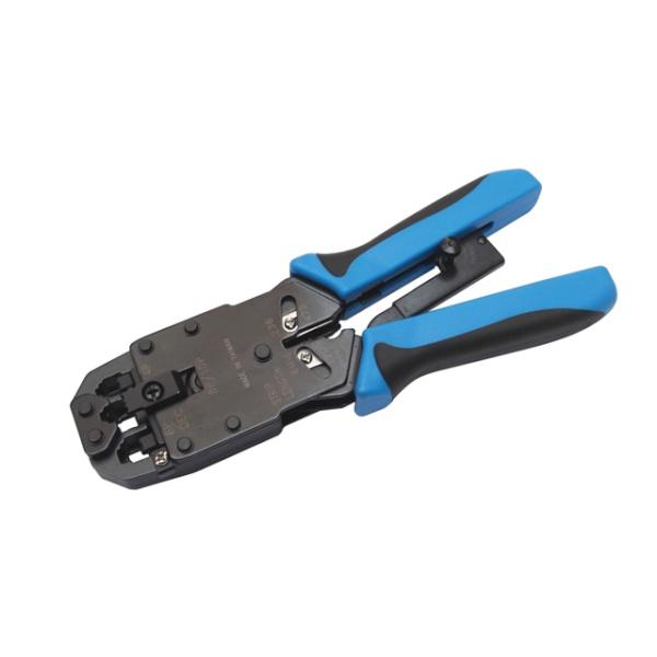 랜툴, HT-200AR [블랙블루] [NX201] [리버네트워크]