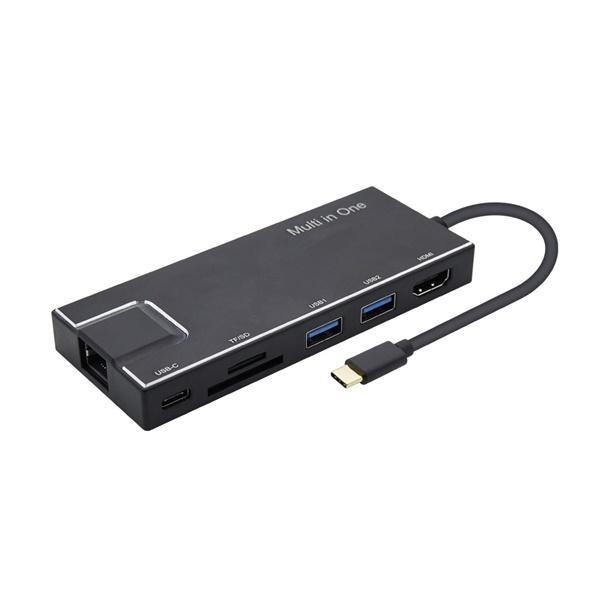컴스 USB3.1 Type-C 멀티 컨버터, 오디오 지원 [FW764]