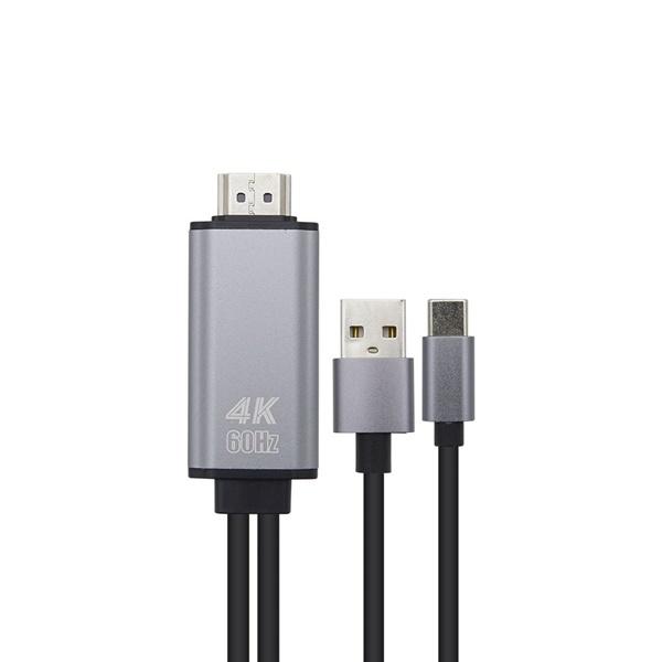 컴스 USB3.1 C타입(M) to HDMI(M) 변환 케이블 1.8M [FW763]