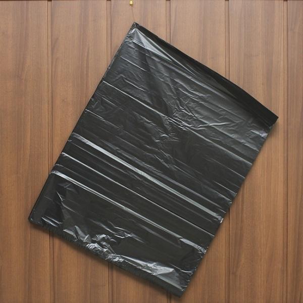 비닐봉투 검정 [50p] 63-(63x82cm)
