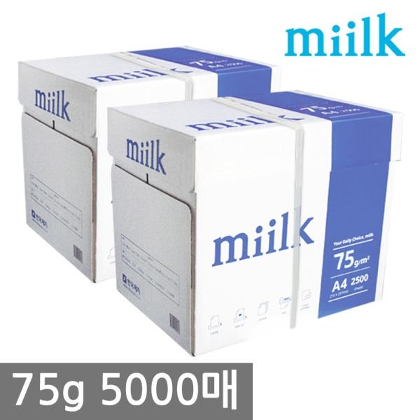Miilk A4 복사용지 75g 2Box (5000매) [무료배송]