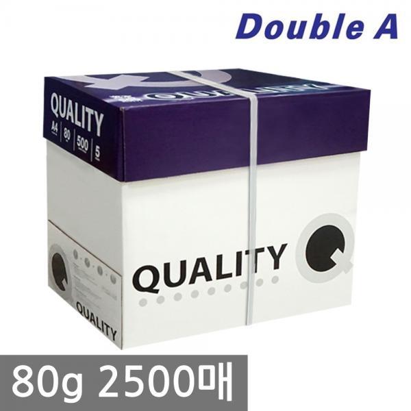 퀄리티 A4 복사용지 80g 1Box (2500매) [무료배송]