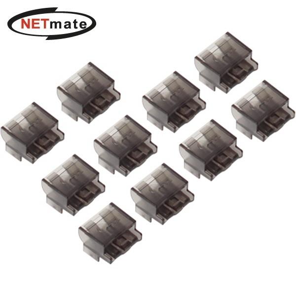 NETmate NM-FL02G LC 광 케이블 잠금장치(블랙/10개/NM-FL01G 전용)