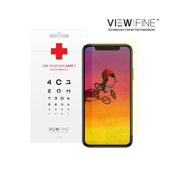 아이폰11 [뷰파인 블루라이트차단 시력보호필름 CV99]