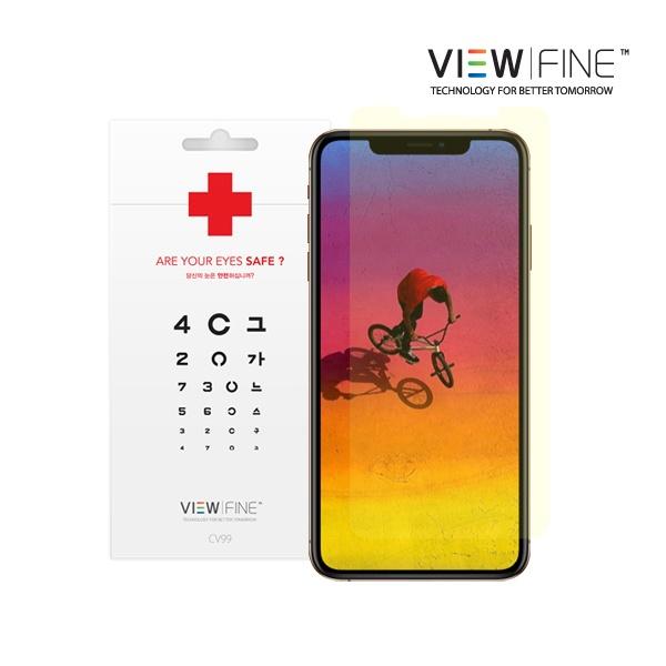 아이폰11 PRO MAX [뷰파인 블루라이트차단 시력보호필름 CV99]