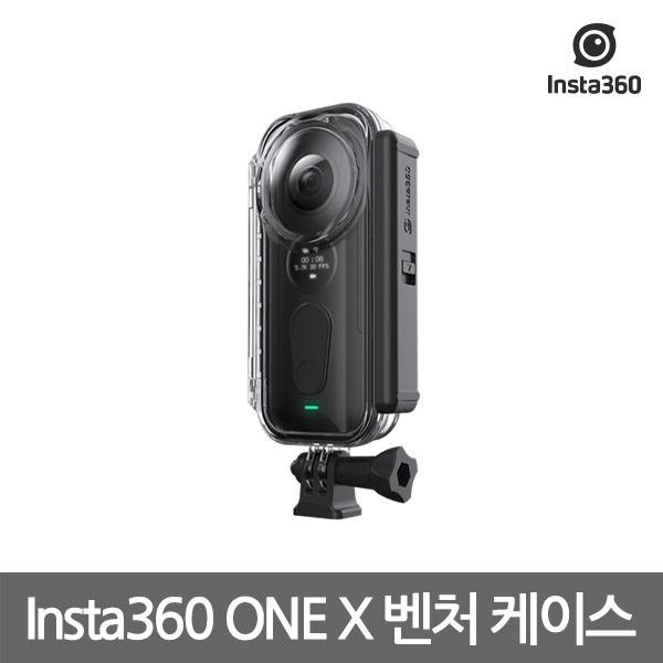 Insta360 One X 보호케이스 (ONE X Venture Case)