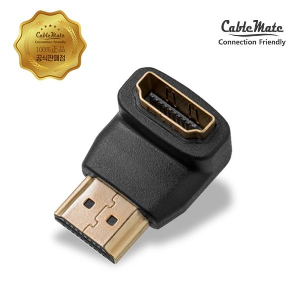 케이블메이트 HDMI 연장(M/F) ㄱ자형 하향 꺾임 젠더 [CM990]