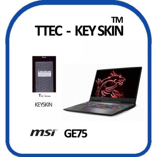 노트북키스킨, MSI GE시리즈 GE75