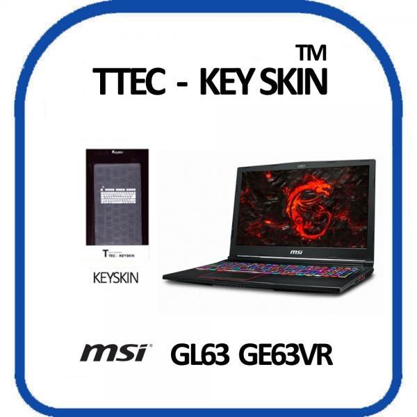노트북키스킨, MSI GE시리즈 GE63 GE63VR