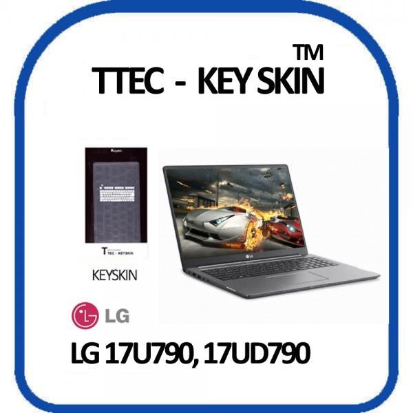 노트북키스킨, LG전자 17U790, 17UD790