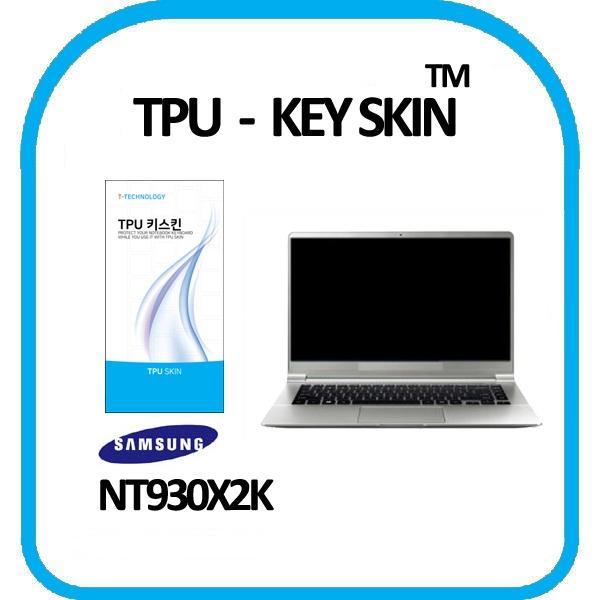 노트북키스킨, 삼성전자 노트북9 NT930X2K [TPU/고급형]