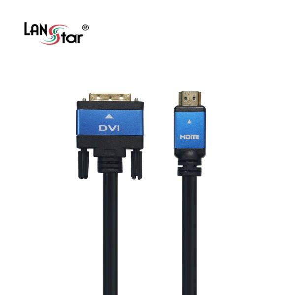 랜스타 HDMI 1.4 to DVI 싱글(18+1) 케이블 [블루메탈/15M] [LS-HD2DVT-15M]