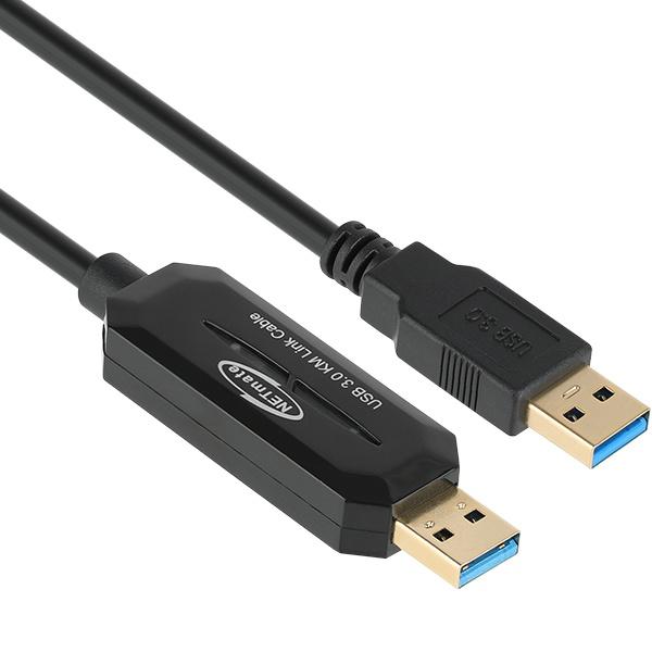 NETmate USB3.0 KM 데이터 통신 컨버터 [KM-021N]
