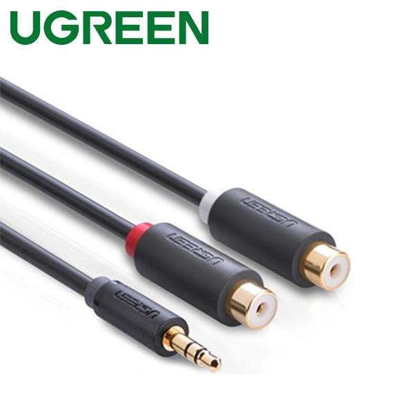 유그린 스테레오(3.5) to RCA 2선 케이블 1M [U-10547]