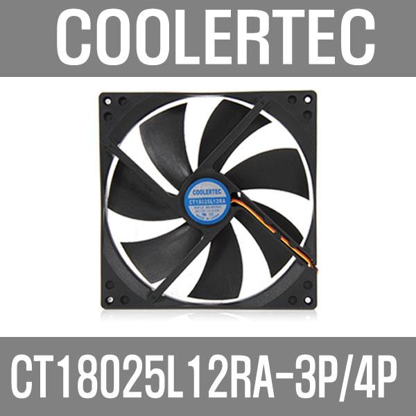 쿨러텍 CT18025L12RA-3P/4P [시스템쿨러/180mm]