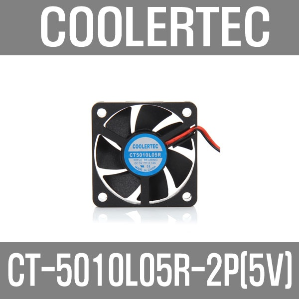 CT-5010L05R-2P(5V) [시스템쿨러/50mm]
