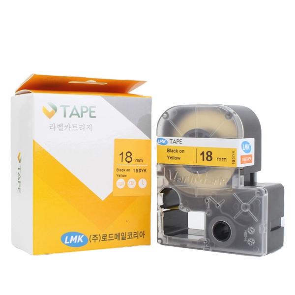 18SYK 열수축 튜브 바탕(노랑) / 글씨(검정)