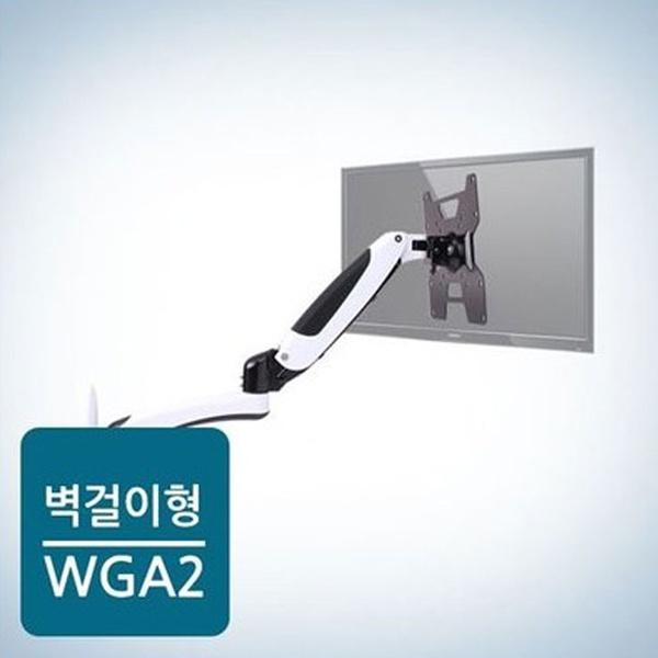 [(주)카멜] 벽걸이형 암, WGA-2 [33~42형]