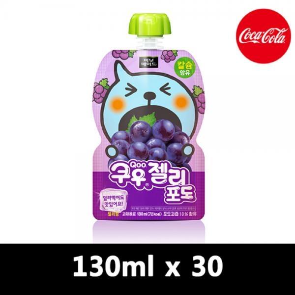 쿠우젤리 포도 130ml [제품 선택] 30입