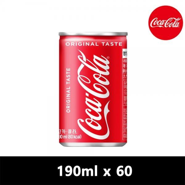 코카콜라 [CAN] 190ml x 60개