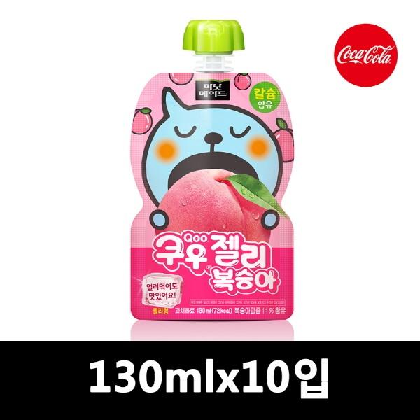 쿠우젤리 복숭아 130ml [제품 선택] 10입