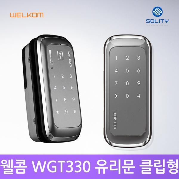 [자가설치]웰콤 WGT330 단문형 유리문 카드키4개 디지털도어락 도어록 번호키