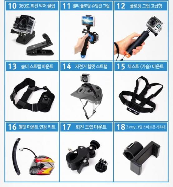 GPRO-LEGEND 7 액션캠용 (16. 헬멧마운트연장키트)