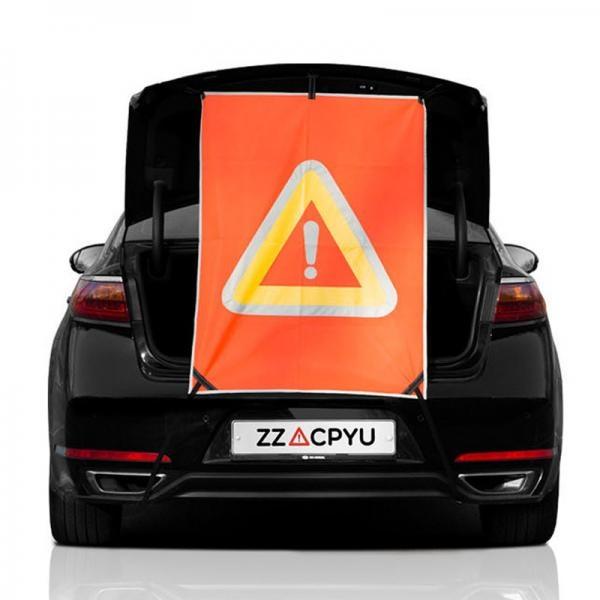 짝펴 2차 사고방지 트렁크 안전표지판 SUV/RV용