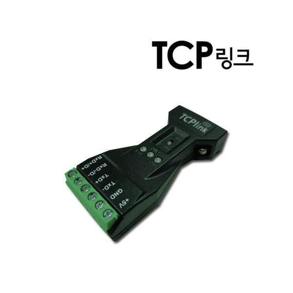 티씨피링크 시리얼 컨버터 RS232 to RS422,485 시리얼컨버터, 1포트 [LTC1000-ISO]