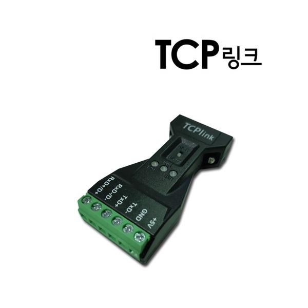 티씨피링크 시리얼 컨버터 RS232 to RS422,485 시리얼컨버터, 1포트 [LTC1000]
