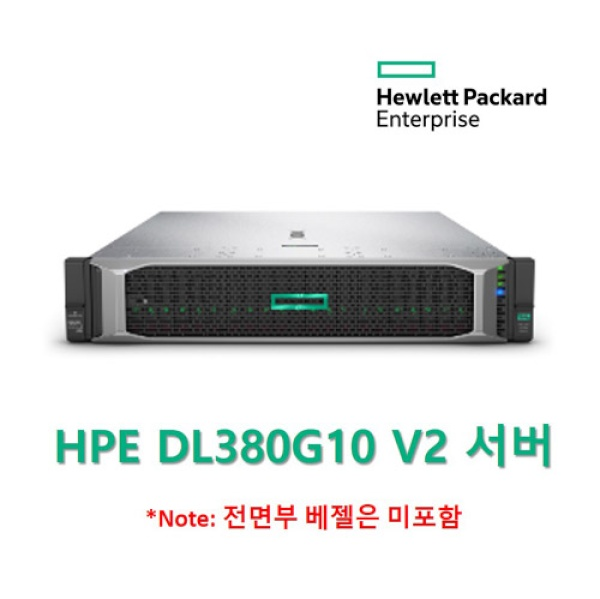 HPE DL380 Gen10 4208 24SFF [P02467-B21] [4208 8C 2.1Ghz 1P, 16GBx2, P408i-a 2GB, SFF, 800W*1, Railkit]