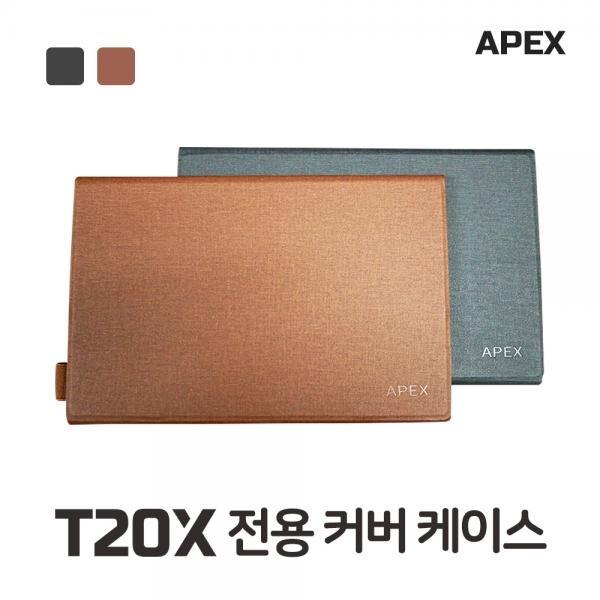 T20X 전용 커버 케이스