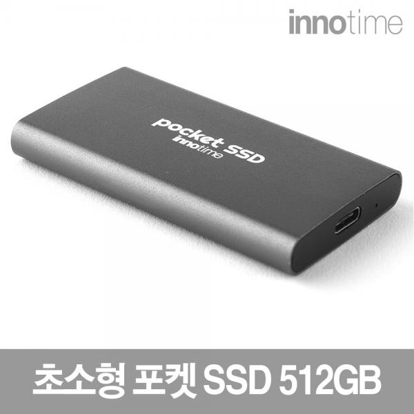 외장SSD, Innotime POCKET SSD [USB 3.2 Type-C Gen2] [그레이블랙/512G]