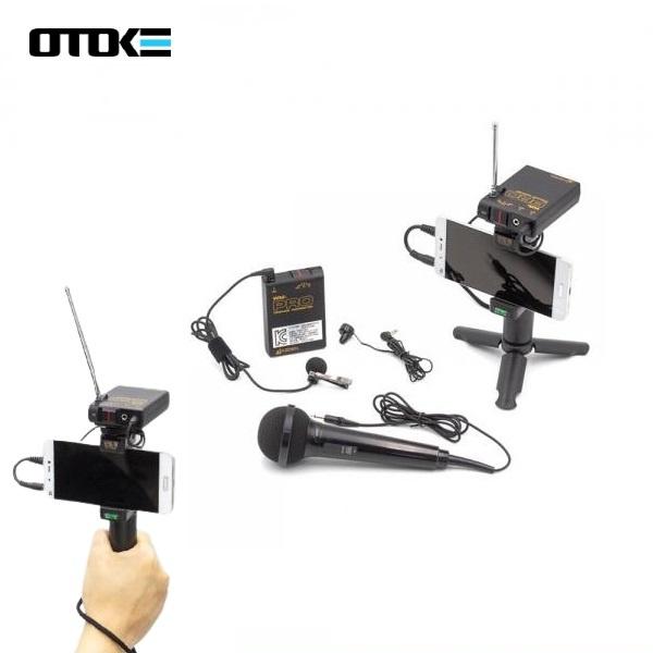 오토케 리포터BJ-3 패키지 개인방송장비 세트