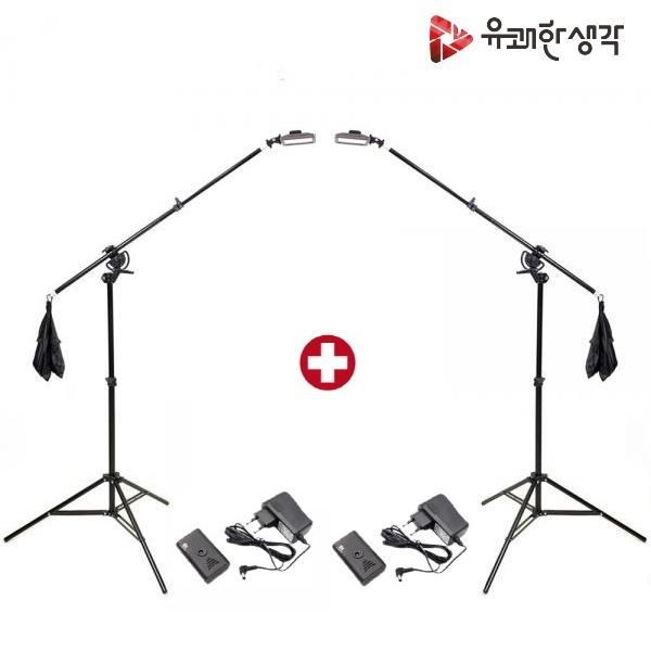 투스탠드 룩스패드22H + 어댑터 + 수직 붐암 스탠드 2세트 [유쾌한생각 정품]