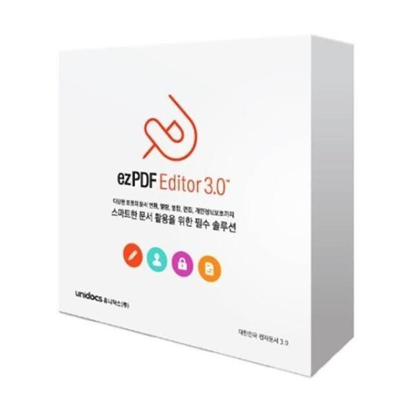 ezPDF Editor 3.0 [기업용/라이선스/영구사용] [1-29개 구매 시, 1개당 금액]