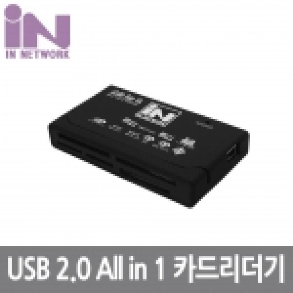 인네트워크 올인원 카드리더기 [USB 2.0] [IN-UACARD]