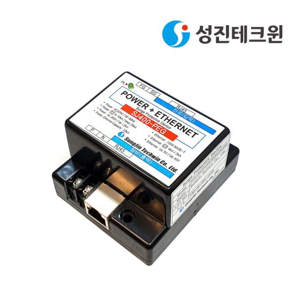 성진테크윈 전원,LAN용 서지보호기, SJ400-PEG GIGA ethernet용