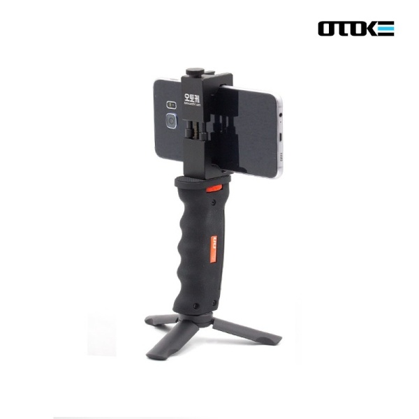 오토케 개인방송장비 세트 스마트폰 홀더 + 핸드 그립