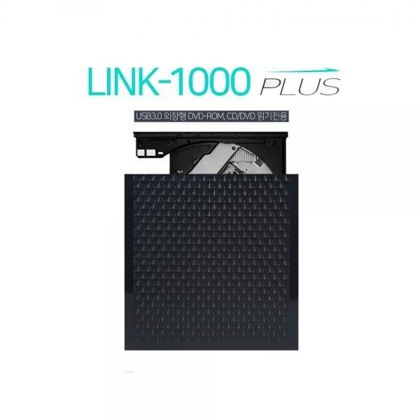 LINK1000PLUS DVD-ROM 읽기전용 ODD